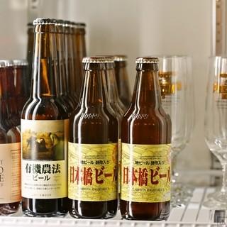 厳選したクラフトビールもございます♪
