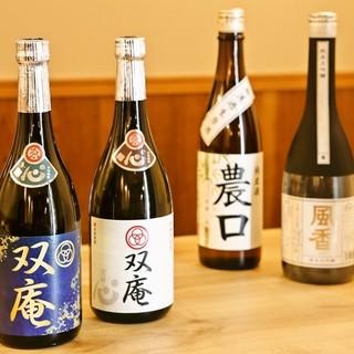 厳選された日本酒&オリジナル焼酎【双庵】