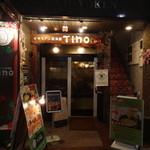 イタリアン居酒屋 Tino - 外観(2016年2月来店)