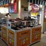 サンカクマート - いろいろな弁当屋さんが集合「サンカクマート」