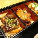 七福ろう - 限定10食 豪華特選ランチ アップ