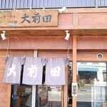 らーめん つけ麺 大前田 -