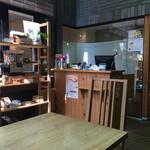 たまな食堂 -