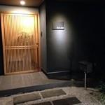 48114940 - 新しいお店の入り口です(^-^)