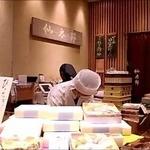 仙太郎 近鉄阿倍野店 - お店