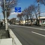 48117484 - 鎌倉市の「大船(おおふな)」ではなくどこかの「おおふね」