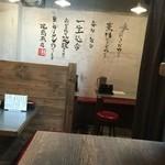 丸鶏 白湯ラーメン 花島商店 -