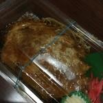 48121557 - 紅生姜、マヨネーズ、ソースがうまい!
