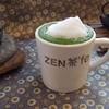 ZEN茶'fe - ドリンク写真: