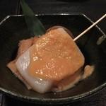 津軽じょっぱり漁屋酒場 -