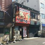 辛口肉ソバ ひるドラ - 店頭☆