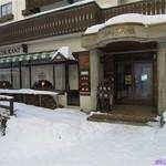 山のホテル大瀧 - 2014 外観