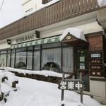 山のホテル大瀧 - 2016 外観