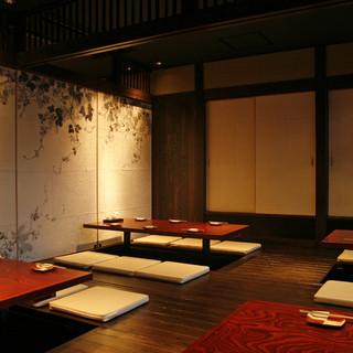 古都京都を思わせる、温もりある暖色系の店内