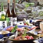 仙や - 料理写真: