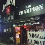 ONE COIN BAR CHAMPION -