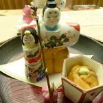 懐石料理 桝田 - 先付