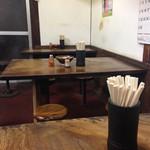 48130514 - テーブルの上にあるネギはかけ放題。
