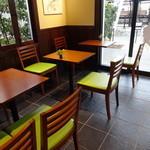 儀平 - カフェコーナー