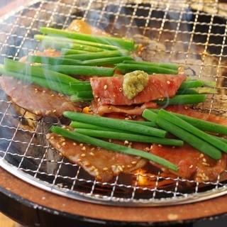 手切り焼肉【焼きしゃぶしゃぶ柚子胡椒のせ】