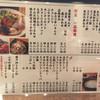 炭火焼肉 ぶち 関内店