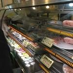 スミザキ精肉店 -