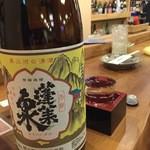 IZAKAYA DARUMA - 蓬莱泉 秀選