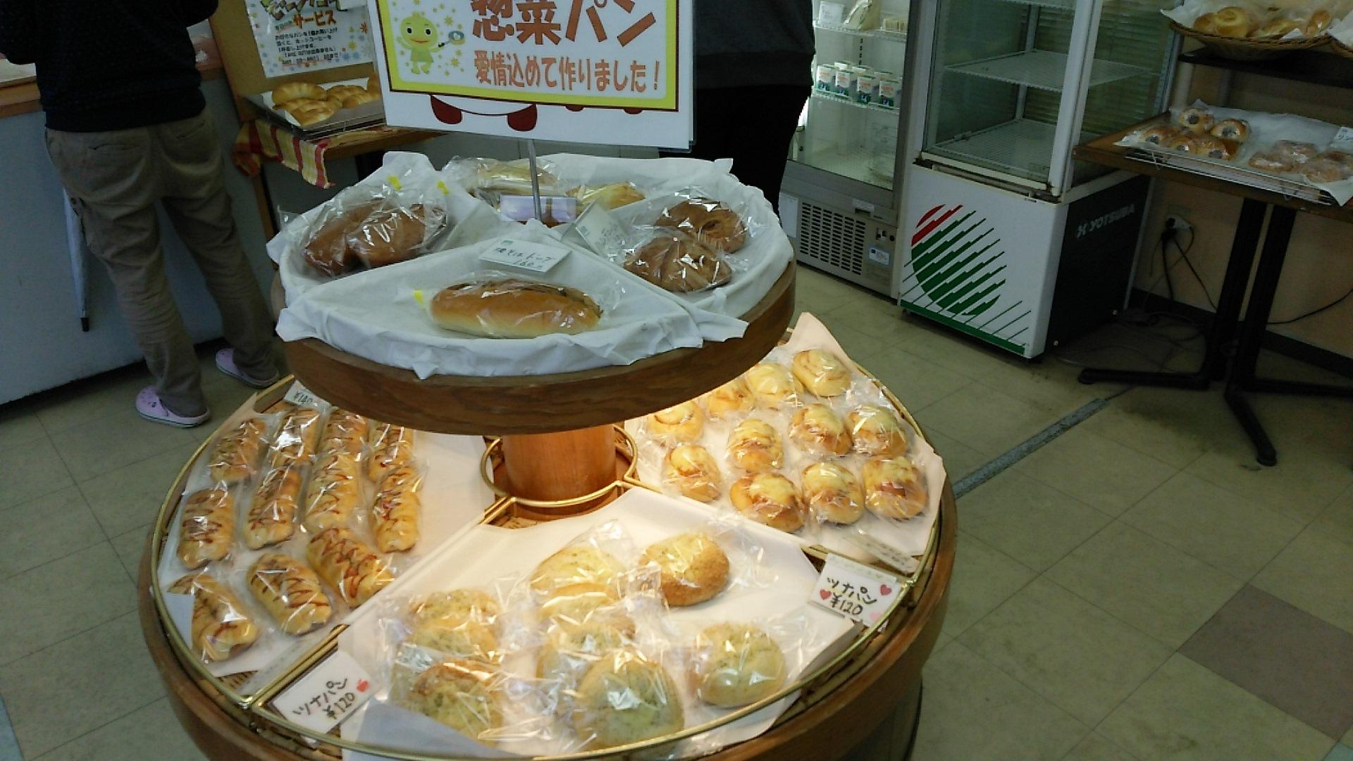 ブロス 金沢元町店
