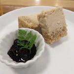 シンシアガーデンカフェ - ヴィーガン・チーズケーキ(ハーフ)3