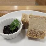 シンシアガーデンカフェ - ヴィーガン・チーズケーキ(ハーフ)2