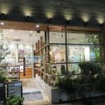 ガーデンカフェ - 1Fのシンシア・ガーデンが入口