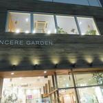 ガーデンカフェ - シンシア・ガーデンの上のカフェ