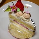 アリエール グー - ショートケーキひなまつりバージョン470円(税別)