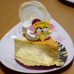 アリエール グー - スフレフロマージュ380円(税別)