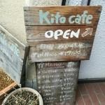 キトカフェ -