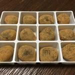 富士菓匠 金多゛留満 - 料理写真:かねたまる餅