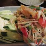 タイの食卓 オールドタイランド 新橋店 - ソムタム(青パパイヤの和え物)。
