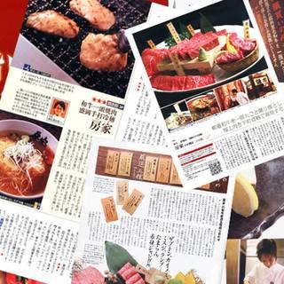 今話題・・・★数々の雑誌やTVで紹介された人気の焼肉店!