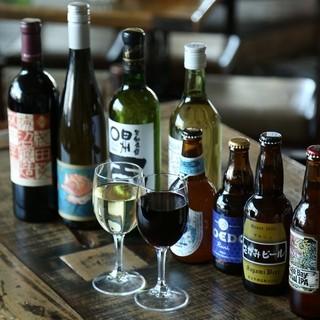 国産クラフトビールと日本ワイン