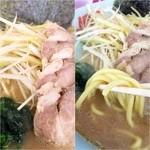 48157212 - ラーメンアップ/麺