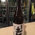48159670 - 桂月 純米酒 生粋土佐