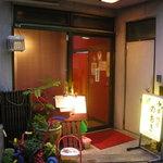 中華飯店 のあき - 裏口の入口付近