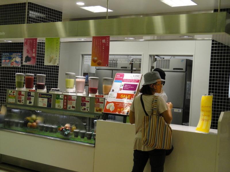 ケイステージ アピタ静岡店 name=