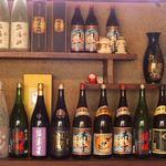 九州料理 とっとっと - ドリンク写真: