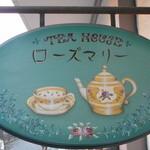 ティーハウス ローズマリー - かわいらしい看板