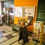 大衆イタリア食堂 アレグロ - 喫煙可能席のお店外観