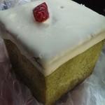 48167518 - ホワイトチョコストロベリー抹茶キューブ