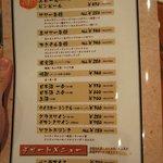 焼肉 山河 - メニュー③ ドリンク&デザート。2010年7月ver