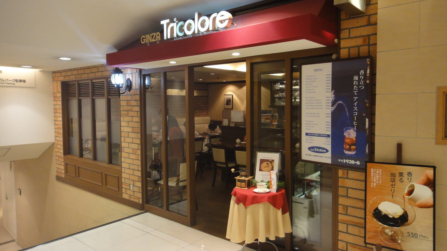 銀座 トリコロール 名古屋松坂屋店