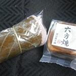 渡辺菓子舖 - 料理写真: